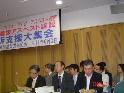建設アスベスト提訴集会20110603.JPG