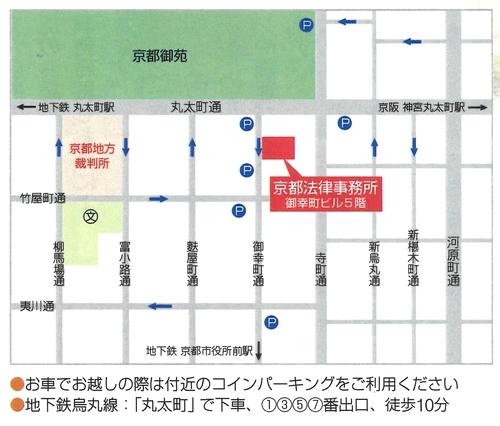 事務所周辺図.jpg