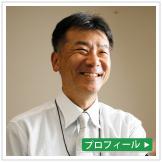 黒澤誠司:プロフィール