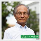 小笠原伸児:プロフィール