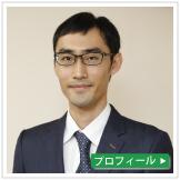 佐藤雄一郎:プロフィール