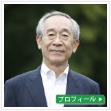 吉田美喜夫:プロフィール